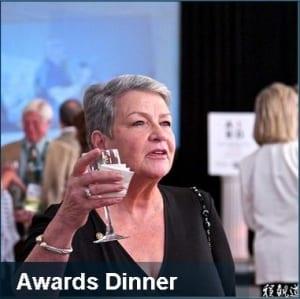 AwardsDinner